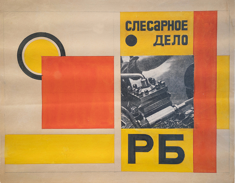 Vasyl Ermilov: Plumbing 1930-31 Postponed Futures