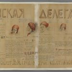 The Yalta Female Delegate