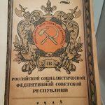 Soviet Constitution