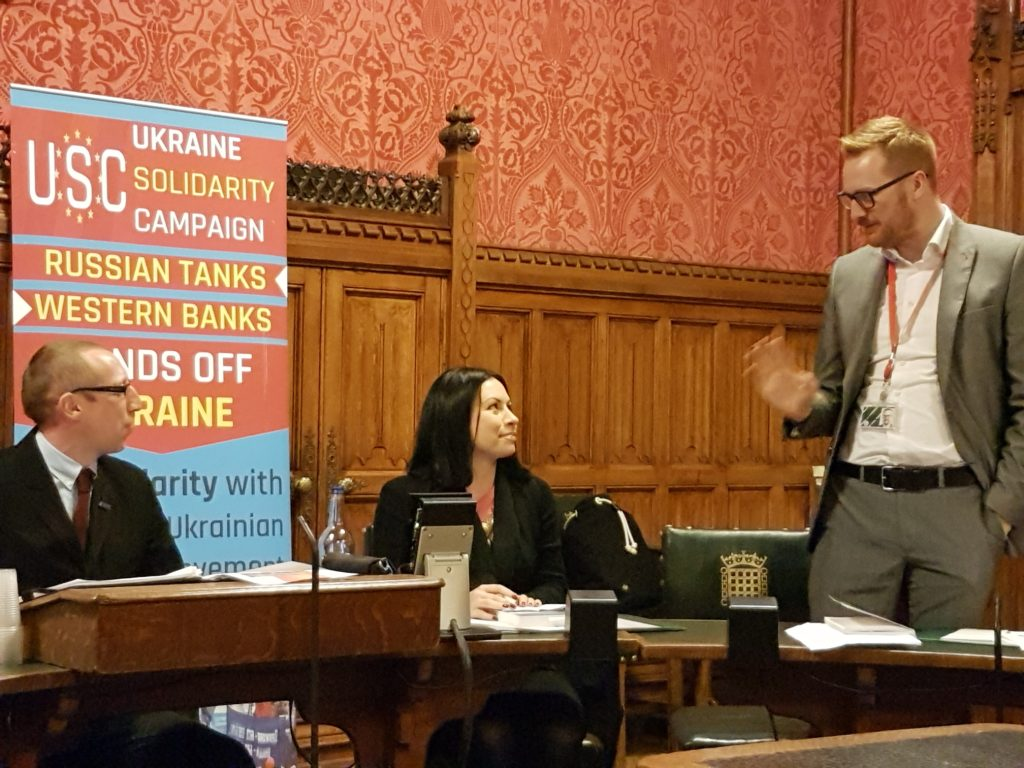 Yuliya Yurchenko in Parliament with Lloyd Russell-Moyle, Labour MP for Brighton Kemptown and Chris Ford of the Ukraine Solidarity Campaign